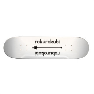 rokurokubi (black) skateboard
