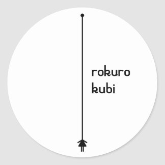 rokurokubi (black)