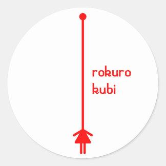 rokurokubi (red) classic round sticker