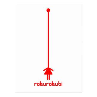 rokurokubi (red) postcard