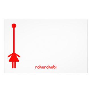 rokurokubi (red) stationery