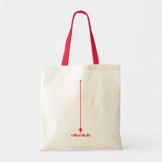 rokurokubi (red) tote bag