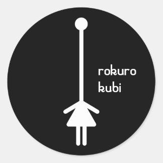 rokurokubi (white) classic round sticker