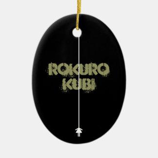 rokurokubi (white)