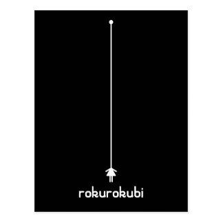 rokurokubi (white) postcard