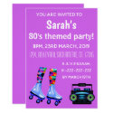Roller Skates and Boombox. 80's Party. Invitation