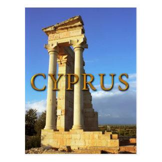 Roman Temple of Apollo Cyprus Postcard
