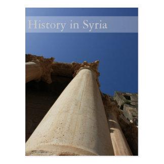 Roman theater  in Bosra, Syria Postcard