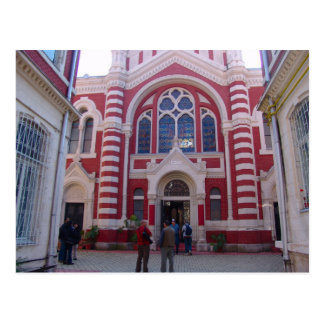 Romania, Brasov,   Synagogue Postcard