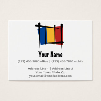 Romania Brush Flag Business Card