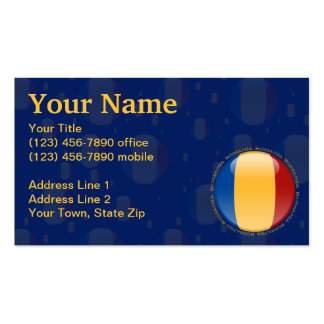 Romania Bubble Flag Double-Sided Standard Business Cards (Pack Of 100)