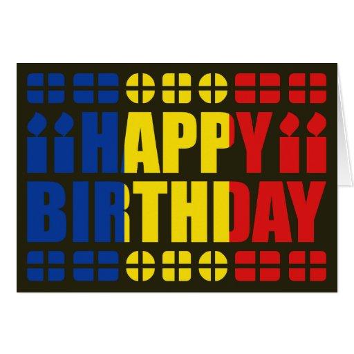Romania Flag Birthday Card