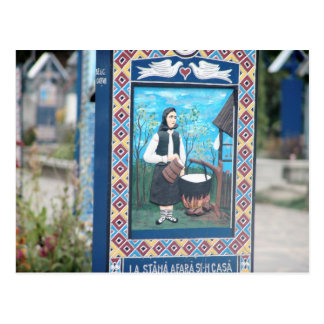 Romania, Marumures, Merry Cemetery, wood carving Postcard