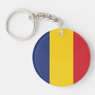 Romania Plain Flag Keychain