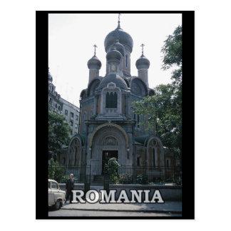 Romania Postcard