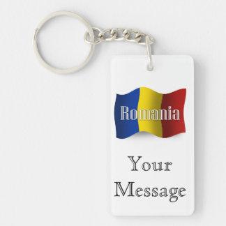 Romania Waving Flag Keychain