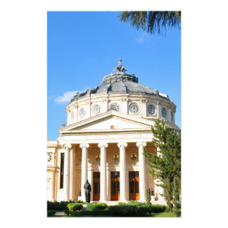 Romanian Athenaeum in Bucharest, Romania Stationery