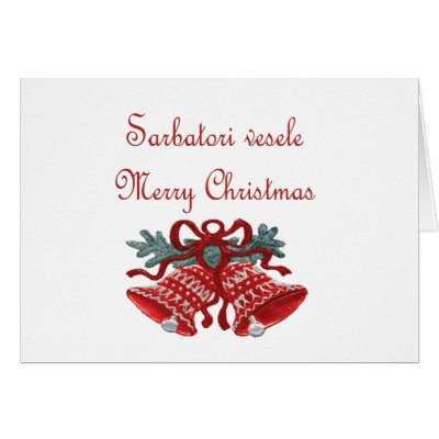 Romanian christmas card cute dragon craciun fe zazzle m4hsunfo