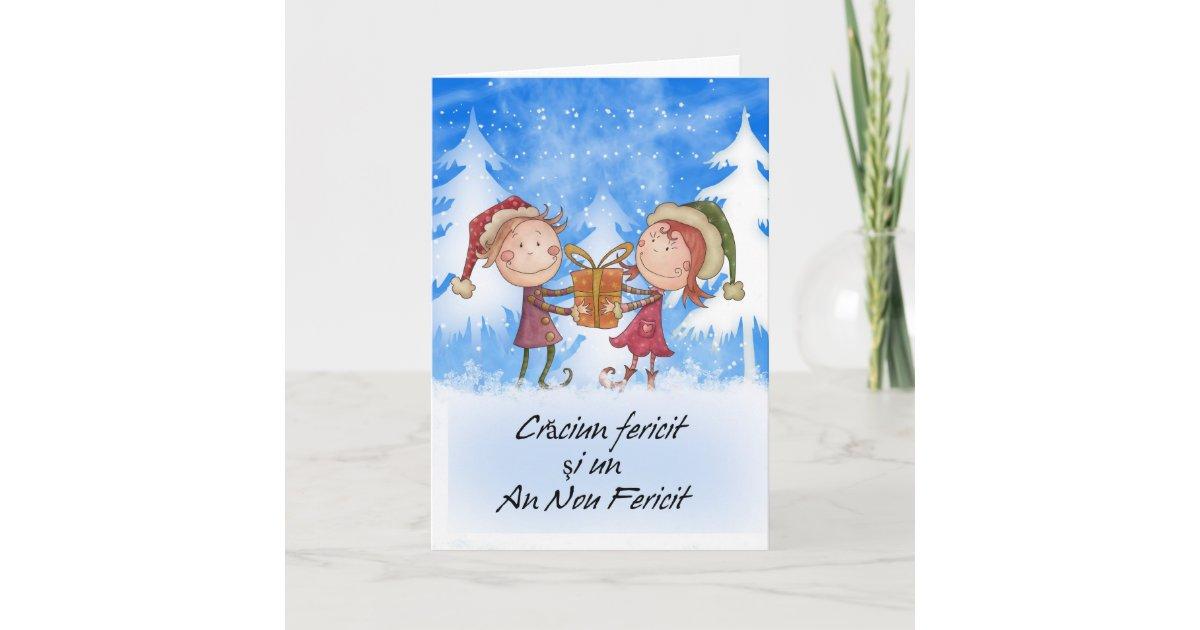 Romanian christmas card cute children crciun zazzle m4hsunfo
