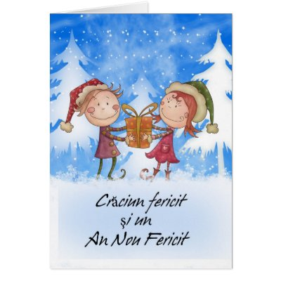 Crciun fericit merry christmas in romanian gf card zazzle merry christmas in romanian gf card zazzle m4hsunfo