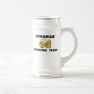 Romanian Drinking Team Stein Coffee Mug