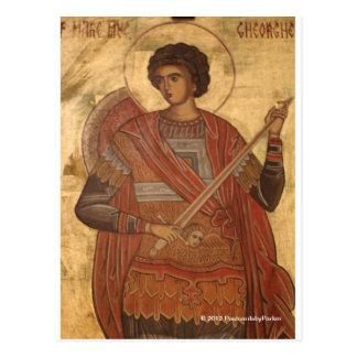 Romanian Orthodox 195 Postcard