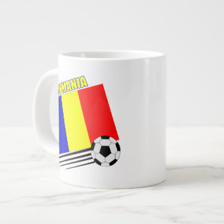 Romanian Soccer Team Giant Coffee Mug
