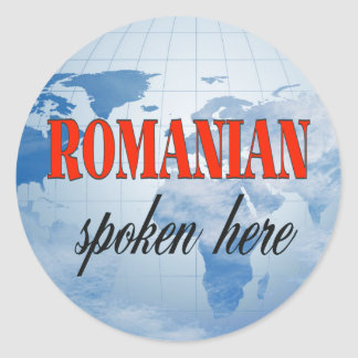 Romanian spoken here cloudy earth classic round sticker