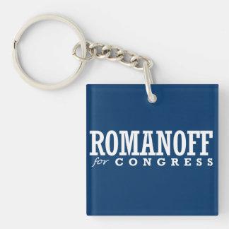 ROMANOFF FOR CONGRESS 2014 SQUARE ACRYLIC KEY CHAIN