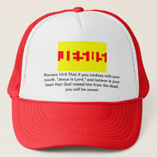 Romans 10:9 trucker hat