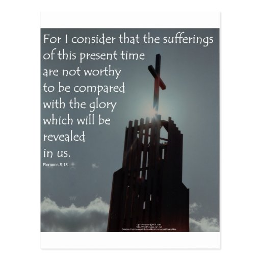 Romans 8:18 Glory to be Revealed Postcards