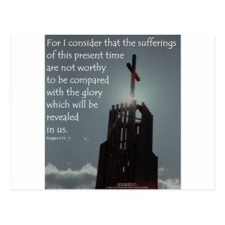 Romans 8:18 Glory to be Revealed Postcard