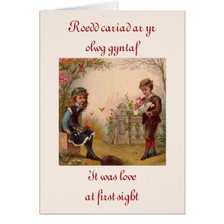 Romantic Bi-lingual Greeting Card