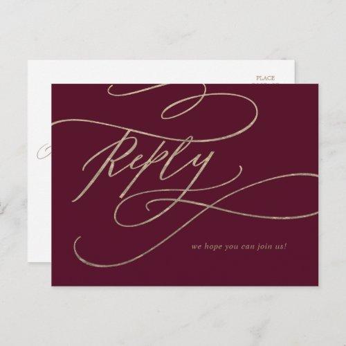 Romantic Burgundy Calligraphy Song Request RSVP Invitation Postcard