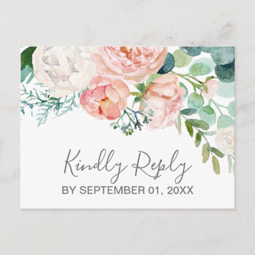Romantic Peony Flowers Song Request RSVP Postcard