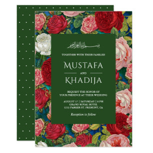 Romantic Red Roses Floral Pattern Islamic Wedding Invitation