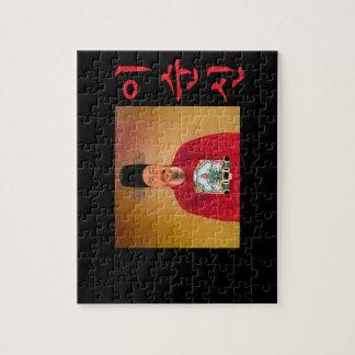 Rompecabezas de Hangul de la espinilla de