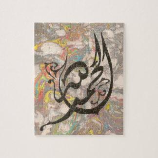 Rompecabezas islámico en la caligrafía árabe el Ra