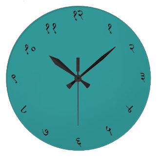 Ronda grande sánscrita del reloj de pared (trullo)