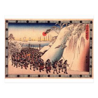 Ronin entra en el templo de Sengakuji para pagar Postal