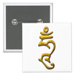 Ronquido - mente aclarada - oro pin