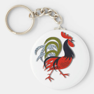 Rooster Cartoon Animated Customize Red Keychain