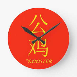 """""""Rooster"""" Chinese astrology sign Round Clocks"""