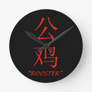 """""""Rooster"""" Chinese astrology sign Clock"""