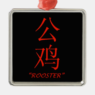 """""""Rooster"""" Chinese astrology sign Christmas Ornament"""