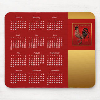 Rooster Year 2017 Calendar Mousepad 2