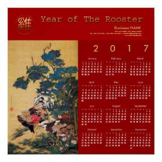 Rooster Year 2017 Corporate Calendar S Poster 2
