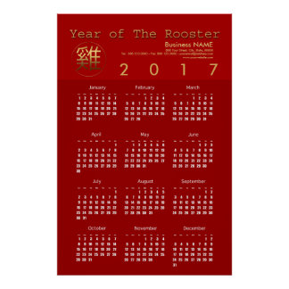 Rooster Year 2017 Corporate Calendar XL Poster 1