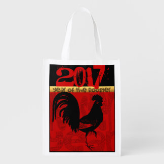 Rooster Year Custom 2017 Reusable bag 1