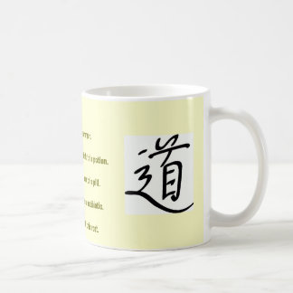 Root-to-Root Drinkware with Tao Symbol Coffee Mugs